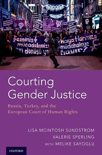 Courting Gender Justice