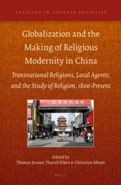 religion and modernity Phd program in religion and modernity assistant director of graduate studies: nancy levene core teaching group in religion and modernity: supriya gandhi, frank griffel, noreen khawaja.
