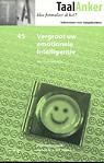 vergroot_uw_emotionele_intelligentie