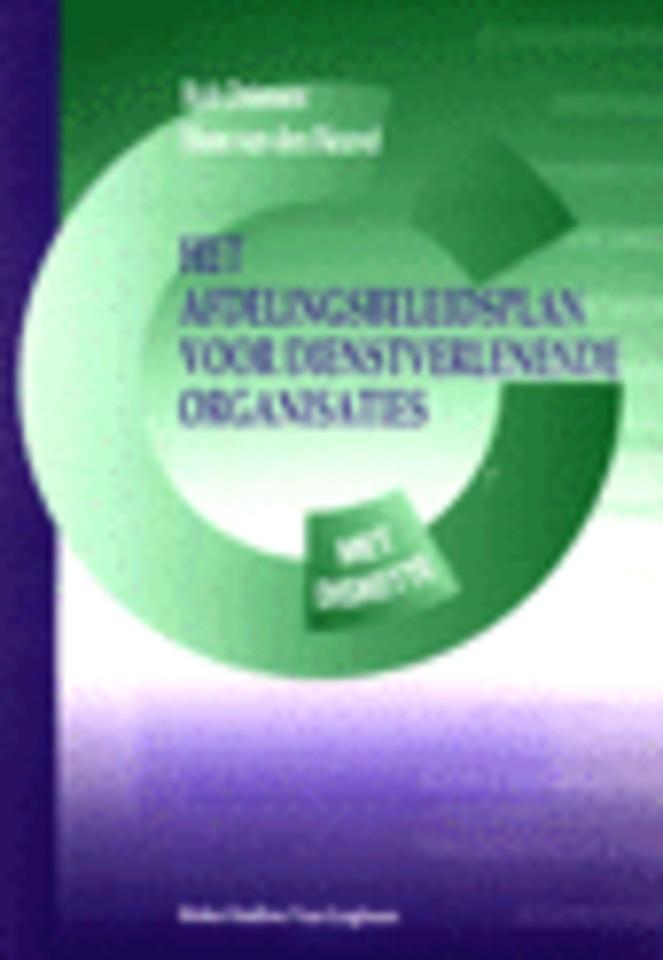 Het afdelingsbeleidsplan voor dienstverlenende organisaties