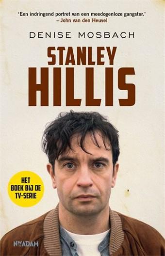 Stanley Hillis