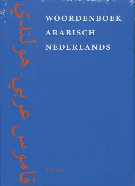 woordenboek arabisch nederlands door jan hoogland