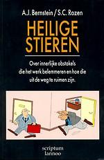 Heilige stieren (1e druk 1996)