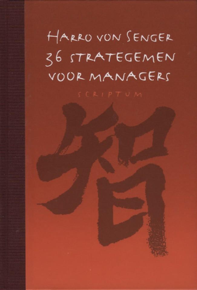36 Strategemen