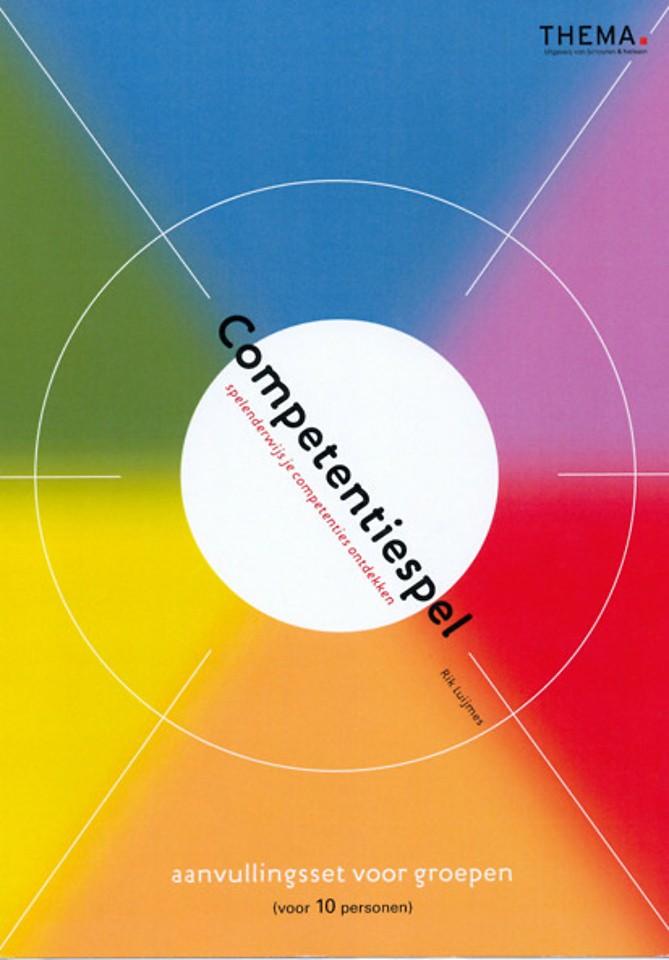 Competentiespel, spelenderwijs je competenties ontdekken