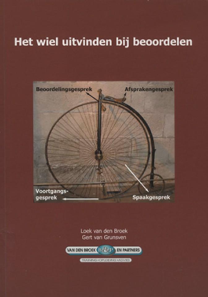 Het wiel uitvinden bij beoordelen