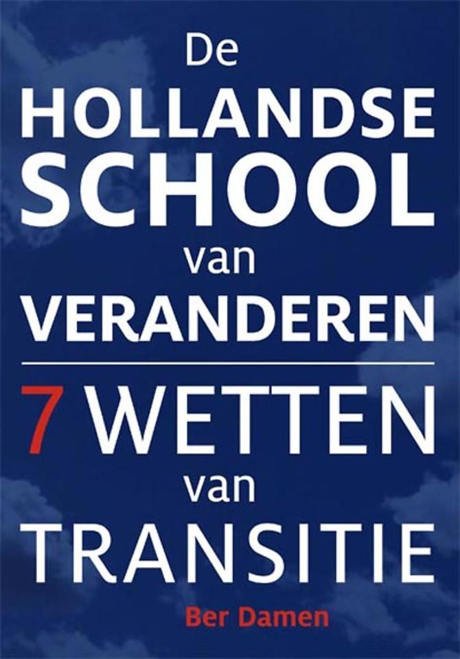 De Hollandse School van Veranderen