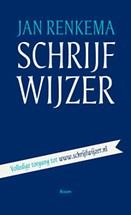 De Schrijfwijzer (volledig herziene vijfde editie)