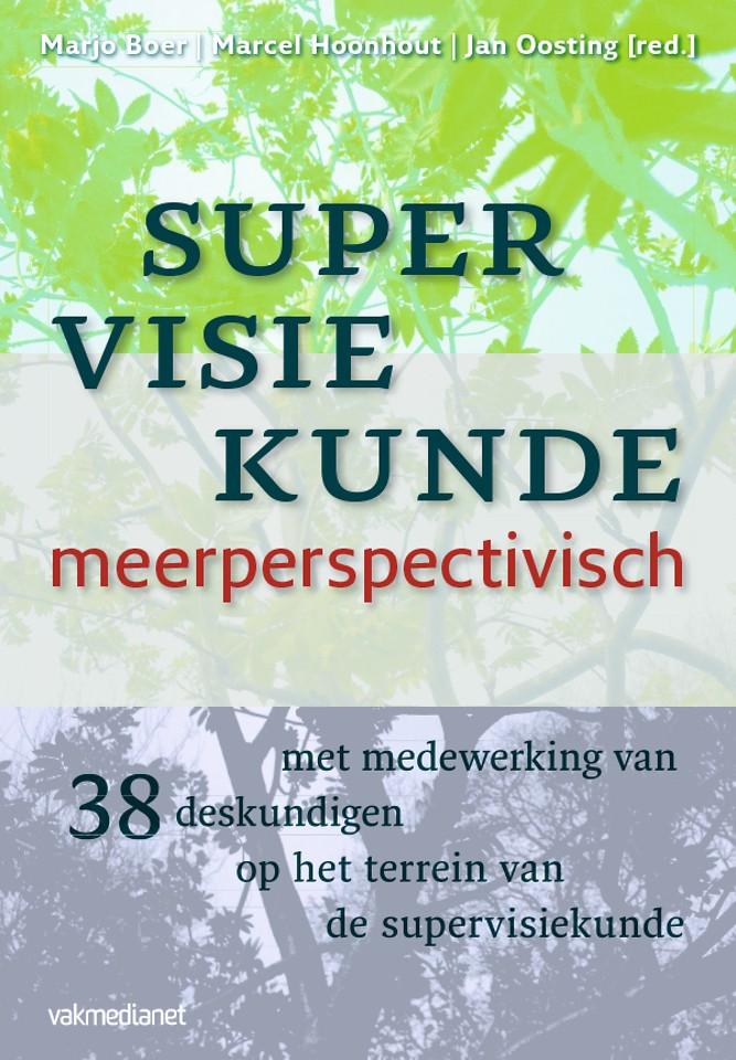 Supervisiekunde - meerperspectivisch