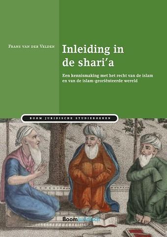 Inleiding in de shari'a